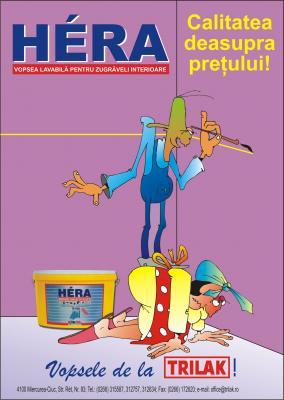 Héra plakat / Poster